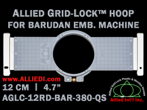 12 cm (4.7 inch) Round Allied Grid-Lock (New Design) Plastic Embroidery Hoop - Barudan 380 QS