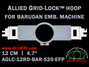12 cm (4.7 inch) Round Allied Grid-Lock (New Design) Plastic Embroidery Hoop - Barudan 520 EFP