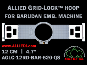 12 cm (4.7 inch) Round Allied Grid-Lock (New Design) Plastic Embroidery Hoop - Barudan 520 QS