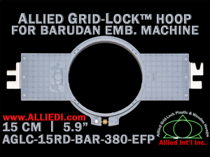 15 cm (5.9 inch) Round Allied Grid-Lock (New Design) Plastic Embroidery Hoop - Barudan 380 EFP