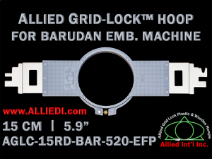 15 cm (5.9 inch) Round Allied Grid-Lock (New Design) Plastic Embroidery Hoop - Barudan 520 EFP