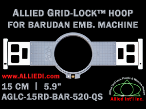 15 cm (5.9 inch) Round Allied Grid-Lock (New Design) Plastic Embroidery Hoop - Barudan 520 QS