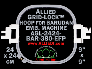 24 x 24 cm (9 x 9 inch) Square Allied Grid-Lock Plastic Embroidery Hoop - Barudan 380 EFP