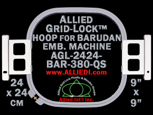 24 x 24 cm (9 x 9 inch) Square Allied Grid-Lock Plastic Embroidery Hoop - Barudan 380 QS