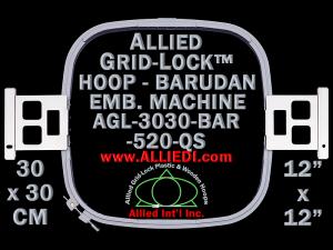 30 x 30 cm (12 x 12 inch) Square Allied Grid-Lock Plastic Embroidery Hoop - Barudan 520 QS