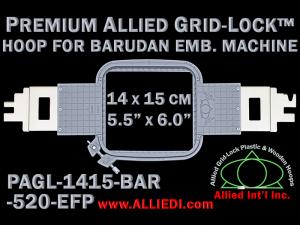 14 x 15 cm (5.5 x 6 inch) Rectangular Premium Allied Grid-Lock Plastic Embroidery Hoop - Barudan 520 EFP
