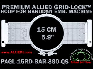 15 cm (5.9 inch) Round Premium Allied Grid-Lock Plastic Embroidery Hoop - Barudan 380 QS