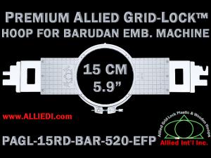 15 cm (5.9 inch) Round Premium Allied Grid-Lock Plastic Embroidery Hoop - Barudan 520 EFP