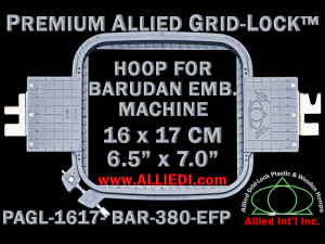 16 x 17 cm (6.5 x 7 inch) Rectangular Premium Allied Grid-Lock Plastic Embroidery Hoop - Barudan 380 EFP