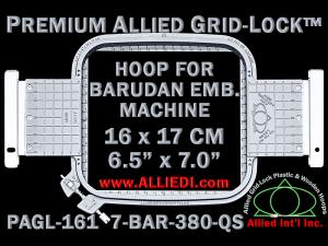 16 x 17 cm (6.5 x 7 inch) Rectangular Premium Allied Grid-Lock Plastic Embroidery Hoop - Barudan 380 QS