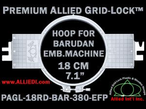 18 cm (7.1 inch) Round Premium Allied Grid-Lock Plastic Embroidery Hoop - Barudan 380 EFP