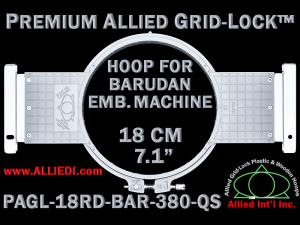 18 cm (7.1 inch) Round Premium Allied Grid-Lock Plastic Embroidery Hoop - Barudan 380 QS