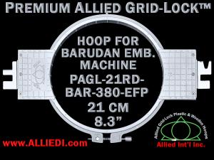 21 cm (8.3 inch) Round Premium Allied Grid-Lock Plastic Embroidery Hoop - Barudan 380 EFP