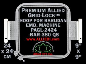 24 x 24 cm (9 x 9 inch) Square Premium Allied Grid-Lock Plastic Embroidery Hoop - Barudan 380 QS