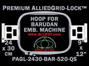 24 x 30 cm (9 x 12 inch) Rectangular Premium Allied Grid-Lock Plastic Embroidery Hoop - Barudan 520 QS