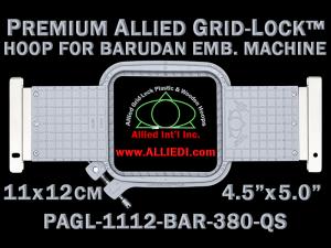 11 x 12 cm (4.5 x 5 inch) Rectangular Premium Allied Grid-Lock Plastic Embroidery Hoop - Barudan 380 QS