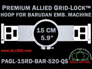 15 cm (5.9 inch) Round Premium Allied Grid-Lock Plastic Embroidery Hoop - Barudan 520 QS