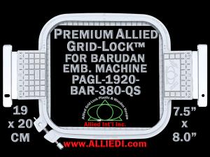 19 x 20 cm (7.5 x 8 inch) Rectangular Premium Allied Grid-Lock Plastic Embroidery Hoop - Barudan 380 QS