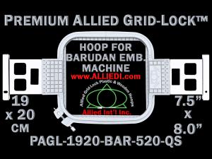 19 x 20 cm (7.5 x 8 inch) Rectangular Premium Allied Grid-Lock Plastic Embroidery Hoop - Barudan 520 QS