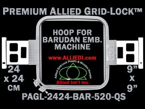 24 x 24 cm (9 x 9 inch) Square Premium Allied Grid-Lock Plastic Embroidery Hoop - Barudan 520 QS