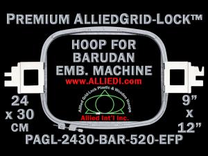 24 x 30 cm (9 x 12 inch) Rectangular Premium Allied Grid-Lock Plastic Embroidery Hoop - Barudan 520 EFP