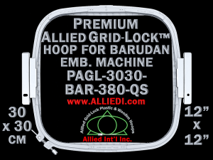 30 x 30 cm (12 x 12 inch) Square Premium Allied Grid-Lock Plastic Embroidery Hoop - Barudan 380 QS
