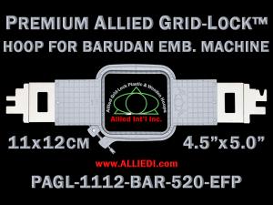 11 x 12 cm (4.5 x 5 inch) Rectangular Premium Allied Grid-Lock Plastic Embroidery Hoop - Barudan 520 EFP