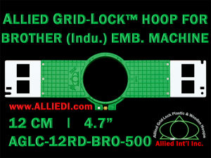 Brother 12 cm (4.7 inch) Round Allied Grid-Lock Embroidery Hoop (New Design) for 500 mm Sew Field / Arm Spacing