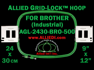 Brother 24 x 30 cm (9 x 12 inch) Rectangular Allied Grid-Lock Embroidery Hoop for 500 mm Sew Field / Arm Spacing