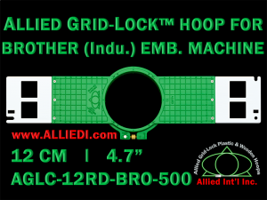 12 cm (4.7 inch) Round Allied Grid-Lock (New Design) Plastic Embroidery Hoop - Brother 500