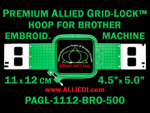 11 x 12 cm (4.5 x 5 inch) Rectangular Premium Allied Grid-Lock Plastic Embroidery Hoop - Brother 500