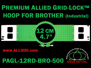 12 cm (4.7 inch) Round Premium Allied Grid-Lock Plastic Embroidery Hoop - Brother 500