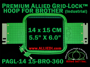 14 x 15 cm (5.5 x 6 inch) Rectangular Premium Allied Grid-Lock Plastic Embroidery Hoop - Brother 360