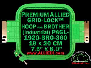 19 x 20 cm (7.5 x 8 inch) Rectangular Premium Allied Grid-Lock Plastic Embroidery Hoop - Brother 360