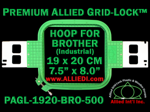 19 x 20 cm (7.5 x 8 inch) Rectangular Premium Allied Grid-Lock Plastic Embroidery Hoop - Brother 500