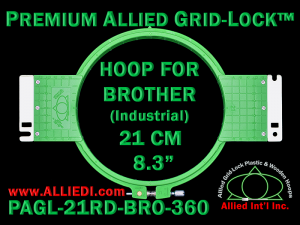 21 cm (8.3 inch) Round Premium Allied Grid-Lock Plastic Embroidery Hoop - Brother 360