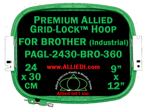 24 x 30 cm (9 x 12 inch) Rectangular Premium Allied Grid-Lock Plastic Embroidery Hoop - Brother 360