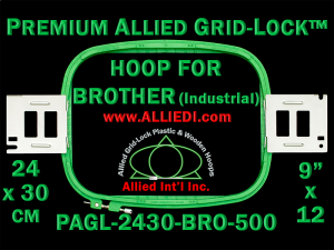 24 x 30 cm (9 x 12 inch) Rectangular Premium Allied Grid-Lock Plastic Embroidery Hoop - Brother 500