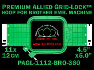 11 x 12 cm (4.5 x 5 inch) Rectangular Premium Allied Grid-Lock Plastic Embroidery Hoop - Brother 360