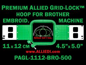11 x 12 cm (4.5 x 5 inch) Rectangular Premium Allied Grid-Lock Plastic Embroidery Hoop - Brother 500