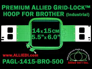 14 x 15 cm (5.5 x 6 inch) Rectangular Premium Allied Grid-Lock Plastic Embroidery Hoop - Brother 500