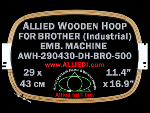 29.0 x 43.0 cm (11.4 x 16.9 inch) Rectangular Allied Wooden Embroidery Hoop, Double Height - Brother 500