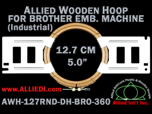 12.7 cm (5.0 inch) Round Allied Wooden Embroidery Hoop, Double Height - Brother 360