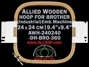 24.0 x 24.0 cm (9.4 x 9.4 inch) Rectangular Allied Wooden Embroidery Hoop, Double Height - Brother 360
