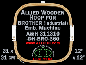 31.1 x 31.0 cm (12.2 x 12.2 inch) Rectangular Allied Wooden Embroidery Hoop, Double Height - Brother 360