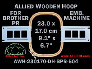 23.0 x 17.0 cm (9.1 x 6.7 inch) Rectangular Allied Wooden Embroidery Hoop, Double Height - Brother-PR 504