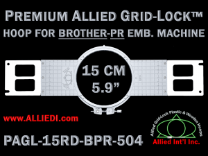 Brother PR 15 cm (5.9 inch) Round Premium Allied Grid-Lock Embroidery Hoop for 504 mm Sew Field / Arm Spacing