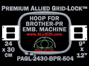 24 x 30 cm (9 x 12 inch) Rectangular Premium Allied Grid-Lock Plastic Embroidery Hoop - Brother-PR 504