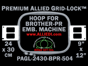 Brother PR 24 x 30 cm (9 x 12 inch) Rectangular Premium Allied Grid-Lock Embroidery Hoop for 504 mm Sew Field / Arm Spacing