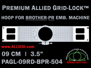 Brother PR 9 cm (3.5 inch) Round Premium Allied Grid-Lock Embroidery Hoop for 504 mm Sew Field / Arm Spacing